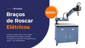 Bracos Roscar Eletricos thumbnail